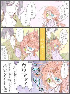 ユーキ◆11/24ア60b (@yuhki_6o) さんの漫画 | 44作目 | ツイコミ(仮) Manga, Touken Ranbu, Chibi, Drawings, Cute, Anime, Fictional Characters, Sleeve, Kawaii