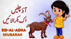 Eid Ul Adha Images – Eid Al Adha Is the festival of sacrifice that Muslims celebrate with dua, greeting, and gifts, Eid al Adha is. Eid Mubarak Photo, Eid Adha Mubarak, Eid Mubarak Wishes, Advance Eid Mubarak Images, Eid Ul Adha Images, Muslim Songs, Eid Song, Greeting Song, Eid Quotes