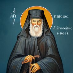 The Holy Synod of the Russian Orthodox Church has added the name of the Venerable Paisios of Mount Athos to the Menology of the Russian Orthodox Church. The Holy Mountain, Prayer And Fasting, Byzantine Icons, The Monks, Spiritual Life, Dear Friend, Saints, Religion, Spirituality