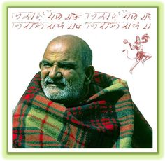 Neem Karoli Baba, Nainital, Om Shanti Om, Self Realization, Spiritual Teachers, Hanuman, Lord Shiva, Treasure Chest, Shiva