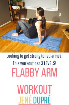 The back of the arm area that needs attention? Don't worry anymore! This flabby arm workout is the BEST! With 3 levels you can choose where to start and work your way up the levels! See these videos! Hiit Workout At Home, Barre Workout, Fitness Workouts, Easy Workouts, Workout Videos, At Home Workouts, Cardio Workouts, Exercise Motivation, Fitness Motivation