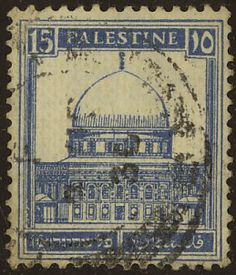 Dome of the Rock - قبة الصخرة Palestine History, Israel History, Pakistan Art, Dome Of The Rock, Pony Express, Simply Stamps, Pub, Arabian Nights, Stamp Collecting