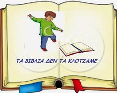 Greek Language, Family Guy, Clip Art, Classroom, Education, Learning, School, Books, Fictional Characters