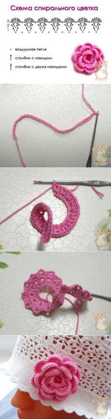 Вязание спирального цветка крючком