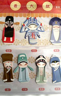 Items similar to Unique Chinese Opera Bookmarks on Etsy Chinese Opera Mask, Hina Dolls, Graffiti Characters, Matryoshka Doll, China Art, Traditional Art, Creations, Character Design, Marque Page