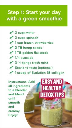 #GroundTurmeric Healthy Food Choices, Healthy Tips, Healthy Recipes, Healthy Beauty, Cough Remedies, Herbal Remedies, Bento, Green Smoothie Recipes, Green Smoothies