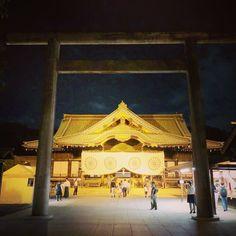 Yasukuni Shrine (Čijoda, Japonsko) - Recenze - Tripadvisor Yasukuni Shrine, Jakarta, Temples, Mumbai, Need To Know, Trip Advisor, Pergola, Outdoor Structures, Bombay Cat