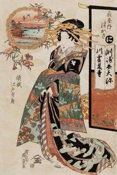 thekimonogallery: «Чукас из Ogiya.  Укиё-э гравюр, около 1830-х годов, Япония, художницы Кэйсай Эйсэн.  »