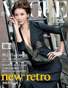 Chiling Lin for Vogue Taiwan August 2015 cover - GUCCI Fall 2015 dress - Hot Girls Vogue Magazine Covers, Fashion Magazine Cover, Fashion Cover, Vogue Covers, Beautiful Asian Girls, Most Beautiful Women, Lin Chi Ling, Asian Models Female, Asian Celebrities