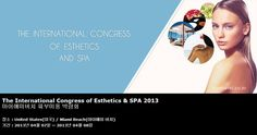 The International Congress of Esthetics & SPA 2013   마이애미비치 피부미용 박람회