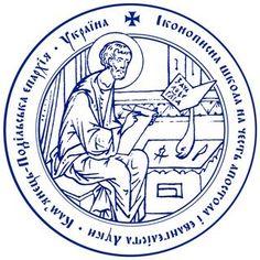 E-4-ibZUdnI Byzantine Icons, Orthodox Icons, Fresco, Christianity, Album, Blog, Ideas, Greece, Fresh