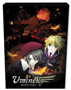 Umineko: When They Cry Blu-ray Part 2 (S) Premium Edition #RightStuf2013
