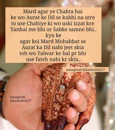 Muslim Couple Quotes, Muslim Love Quotes, Love In Islam, Islamic Love Quotes, Muslim Couples, Love You Husband, Love Husband Quotes, Husband Wife, Positive Quotes Success