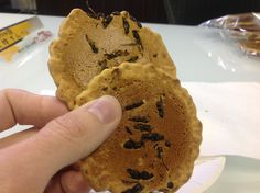 Japanese wasp-filled crackers: Their sting is far worse than abite | RocketNews24