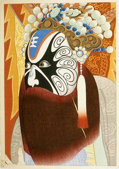 Chinese Actor Make-Up 1926 Yamamura Koka , (Japanese, 1886 - 1942) Taisho era Woodblock print; ink and color on paper H: 37.8 W: 26.0 cm Japan