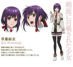 Tags: Surprised, Pleated Skirt, Shiba Minako, Brains Base (Studio), Kamigami no Asobi, Pleated