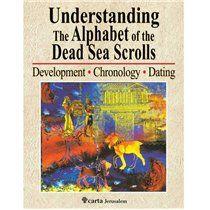 Understanding the Alphabet of The Dead Sea Scrolls (Paperback)   Books & Software