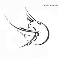 Love and Peace Dove - Arabic Zoomorphic Calligraphy Persian Calligraphy, Islamic Art Calligraphy, Muslim Tattoos, Love And Light, Peace And Love, Peace Dove, Name Design, Traditional Art, Line Art