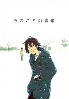 Tags: Anime, Durarara!!, Ryuugamine Mikado, Kuronuma Aoba