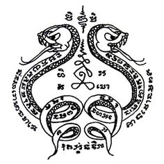 Yang Jong Ang Koo: This Yant is believed to support the wearers to have greater power or authority in their lives and careers.