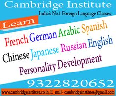 Spanish is one such language which dominates after English. Also it is a preferred option of learning second language.  Spanish is widely spoken language in US and if you are looking forward for any job opportunity or planning to study abroad then it is a good opportunity to learn the language from Cambridge Institute. Spanish Language Classes, Second Language, Any Job, Learn French, Study Abroad, Cambridge, Opportunity, English, How To Plan