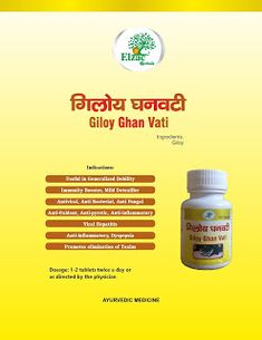 Indications: Useful in Generalized Debility Immunity Booster, Mild Detoxifier Antiviral, Anti Bacterial, Anti Fungal Anti-Oxidant, Anti-pyretic, Anti-inflammatory Viral Hepatitis Anti-inflammatory, Dyspepsia Promotes elimination of Toxins Ayurvedic Medicine, Herbalism, Herbal Medicine