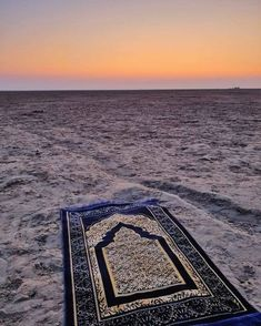 Mecca Wallpaper, Allah Wallpaper, Islamic Quotes Wallpaper, Islamic Wallpaper Iphone, Islamic Images, Islamic Pictures, Islamic Art, Photo Islam, Mekka Islam