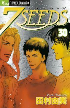 7SEEDS(30) 平成27年12月19日読了