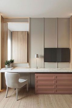 Whether for working, studying, drawing, composing or doing any other intellectual activity, the home office is a great choice of space and can completely change your home environment. So check below some home office ideas and see which one best suits your style and space characteristics. Home Office   Home Office Ideas   Interior Design   Interior Design Ideas   Design Projects   Office Decor Ideas   Workspace Decor   Workspace Stylle Room Design Bedroom, Room Ideas Bedroom, Home Room Design, Home Decor Bedroom, Interior Design Living Room, Home Decor Kitchen, Home Office Decor, Office Ideas, Small Home Offices