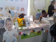 그리미업체는 자기 아이들 그림을 넣어 디자인제품판매