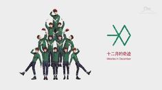 EXO's Miracles in December album has surpassed 400,000 pre-orders! That and they're currently dominating Hanteo's daily charts! #EXO #MiraclesinDecember