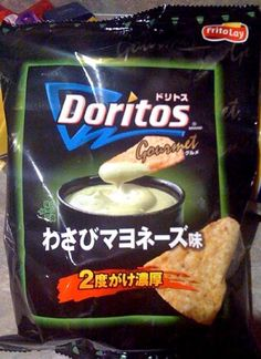 Wasabi Flavored Doritos. This I would eat! Would someone in Japan  send me a bag of these.
