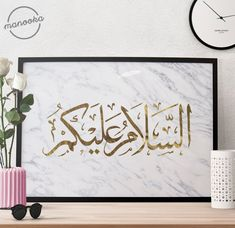 Assalamualaikum Image, Beautiful Quran Quotes, Islamic Posters, Feuille D'or, Hand Lettering Styles, Islamic Art Pattern, Islamic Quotes Wallpaper, Arabic Calligraphy Art, Typography Prints