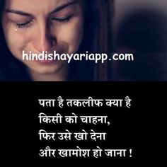 dard shayari takleef kya hai दर्द भरी शायरी Urdu Shayri