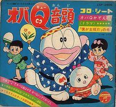 オバQ音頭 #toy #レコード #藤子不二雄 #昭和