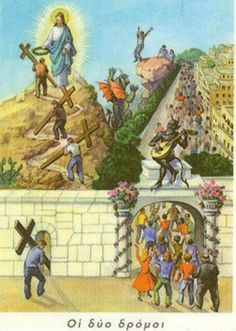 Matthew - Enter ye in at the strait gate: for wideisthe gate and broadisthe way that leadeth to destruction and many there be which go in. Bible Words, Bible Art, Bible Scriptures, Christian Images, Christian Art, Christian Quotes, Jesus Art, God Jesus, Croix Christ