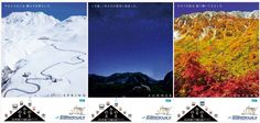 2015年度 立山黒部アルペンルート観光誘致ポスター Tourism Poster, Print Ads, Desktop Screenshot, Waves, Artwork, Design, Google, Alps, Work Of Art
