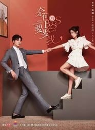 'Well-Intended Love,' A Contract Marriage C-Drama Popular Korean Drama, Korean Drama Tv, Drama Korea, Kai, Asian Actors, Korean Actors, Kdrama, Chines Drama, Ex Love