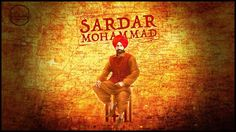 Sardar Mohammad Box office collection total day wise earning business report