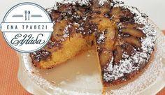 Κέικ με μήλα με σοκολάτα Cake Style, Fashion Cakes, French Toast, Breakfast, Food, Morning Coffee, Eten, Meals, Morning Breakfast
