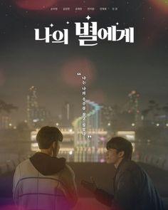Ha Ji Won, Romance, Teaser, All Korean Drama, Korean Dramas, Star K, Star Cast, Web Drama, Handsome Korean Actors