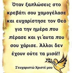 Positivity, Quotes, Quotations, Quote, Shut Up Quotes, Optimism