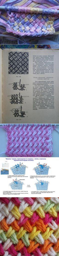 Эстонское народное вязание - виккель