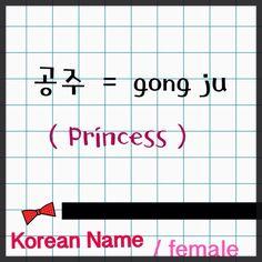 Korean Name and its meaning Korean Name Meaning, Korean Words, Korean Baby Names, Korean Babies, Sms Language, Korean Language Learning, Baby Girl Names, Boy Names, Baby Boy