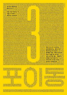 2011 dankook univ. dept. of visual communication design graduate... - shin, dokho