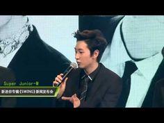 Swing -- Super Junior-M 新专辑发布会