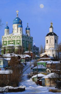 Yelets,  Central Russia