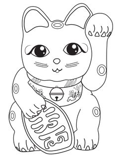 Super doll crafts for kids pictures Ideas Cat Coloring Page, Colouring Pages, Coloring Books, Chinese New Year Crafts For Kids, Chinese Crafts, New Year's Crafts, Doll Crafts, Lucky Cat Tattoo, Japanese Party