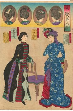 Japanese prints of women in Western style dress, 1887