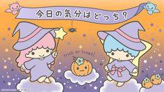 Little Twin Stars ☆ Kawaii Doll, Kawaii Cute, Sanrio Characters, Cute Characters, Kawaii Halloween, Happy Halloween, Kawaii Wallpaper, Kitty Wallpaper, All Things Cute
